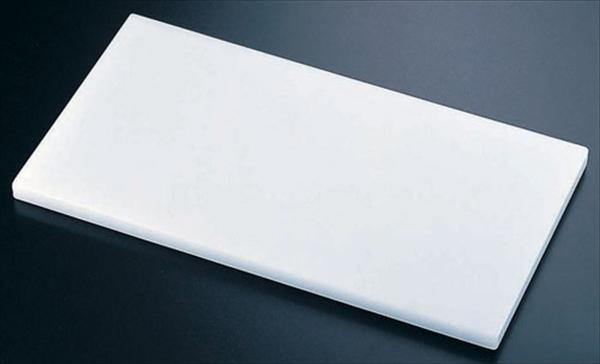 リス リス 業務用まな板 M9 840×390×H30 6-0330-0506 AMNB709