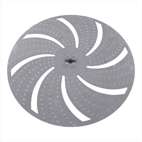 シンガーハッピージャパン スライスボーイMSC-90用 おろし円盤 (ステンレス製) 6-0585-0212 CSL06011