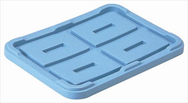 岐阜プラスチック工業 スーパーボックス 200用 蓋 (ポリエチレン) 6-0176-0301 ASC8901