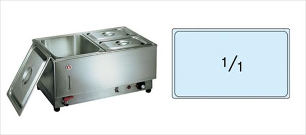 KU-101Y [7-0771-0401] 本間製作所 EHC11 電気フードウォーマー1/1ヨコ型