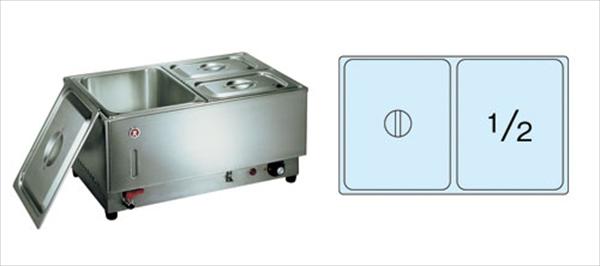 日本人気超絶の 本間製作所 電気フードウォーマー1/1ヨコ型 KU-102Y 6-0733-0501 EHC12 6-0733-0501 KU-102Y EHC12, 【送料無料】:6f9e117e --- totem-info.com