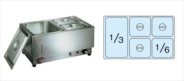 本間製作所 電気フードウォーマー1/1ヨコ型 KU-105Y 6-0733-0801 EHC15