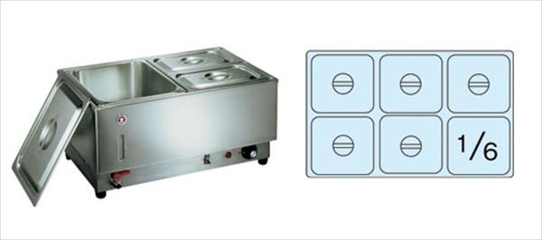 本間製作所 電気フードウォーマー1/1ヨコ型 KU-106Y 6-0733-0901 EHC16