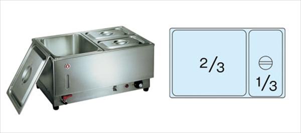 本間製作所 電気フードウォーマー1/1ヨコ型 KU-107Y No.6-0733-1001 EHC17