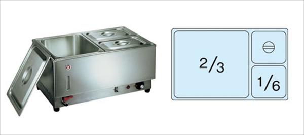 本間製作所 電気フードウォーマー1/1ヨコ型 KU-108Y EHC18 [7-0771-1101]