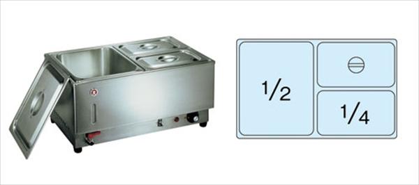 本間製作所 電気フードウォーマー1/1ヨコ型 KU-109Y EHC19 [7-0771-1201]