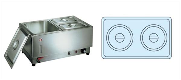 本間製作所 電気フードウォーマー1/1ヨコ型 KU-111Y EHC21 [7-0771-1401]