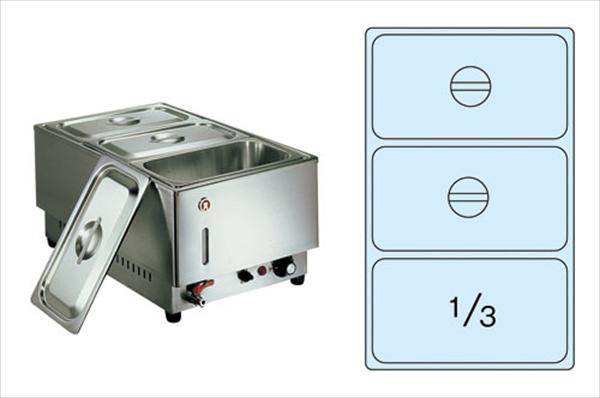 本間製作所 電気フードウォーマー1/1タテ型 KU-203T No.6-0733-1701 EHC24