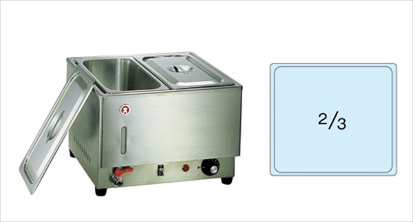 本間製作所 電気フードウォーマー2/3型 KU-301 6-0733-1801 EHC25