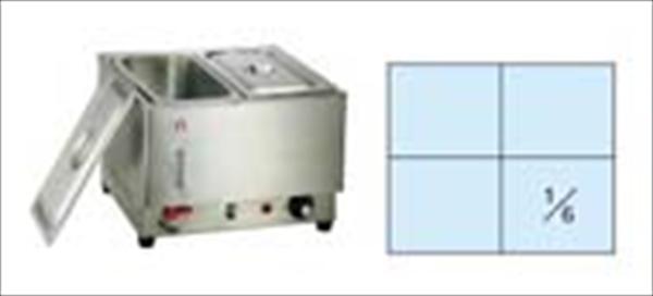 本間製作所 電気フードウォーマー2/3型 KU-303 No.6-0733-2001 EHC27