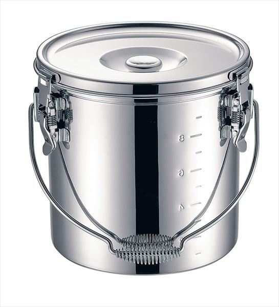 本間製作所 KO 19-0 電磁調理器対応 スタッキング給食缶 33 ASYG607 [7-0183-0507]