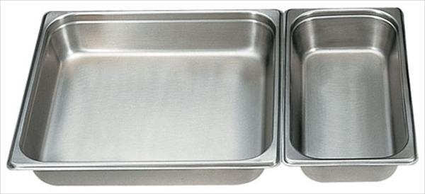 本間製作所 18-8テーブルパン 1/1×200 2118 6-0123-0334 ATC2534