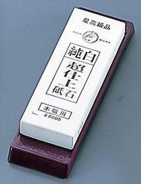 ナニワ研磨工業 超仕上純白砥石 台付(8000) IF-1001 6-0321-2901 ATI07