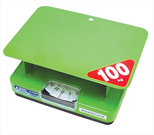 シンワ測定 簡易自動秤 ほうさく 70008 100 BHK9802 [7-0569-1102]