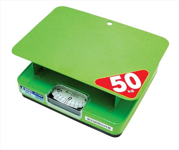 シンワ測定 簡易自動秤 ほうさく 70026 50 6-0541-1101 BHK9801