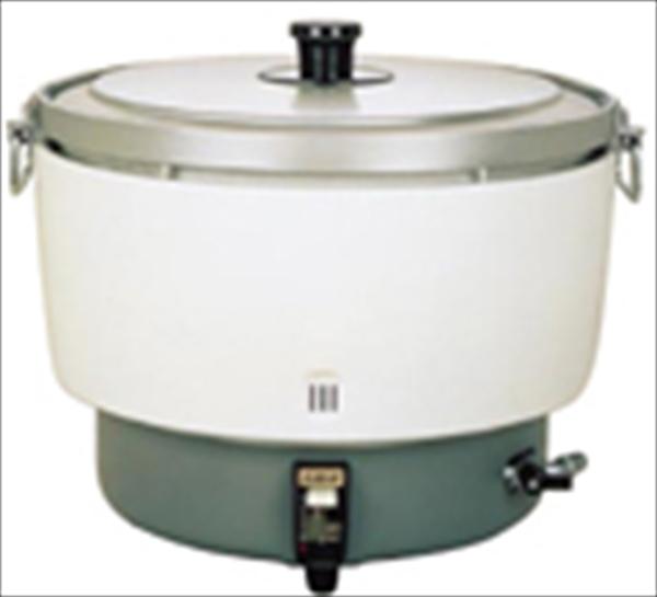 パロマ パロマ ガス炊飯器 PR-101DSS LPガス DSI5004 [7-0654-0101]