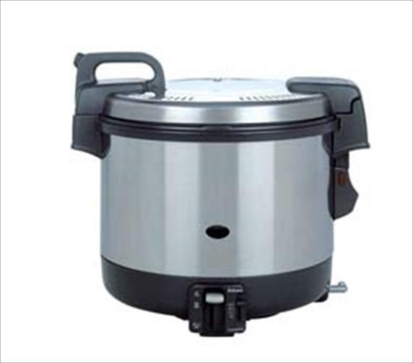 パロマ パロマ ガス炊飯器 PR-4200S LPガス DSIB401 [7-0654-0701]