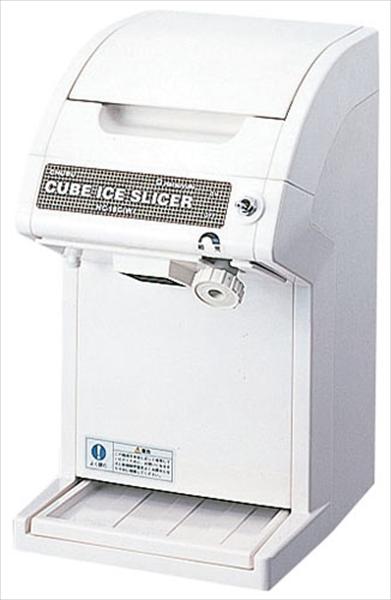 中部 初雪 電動式キューブアイススライサー HC-18Cホワイト 6-0841-0302 FAIB12