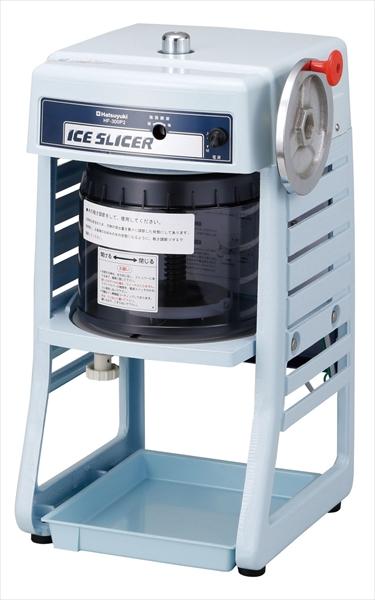 中部 初雪 電動式ブロックアイススライサー HF-300P 6-0839-0501 FAI34