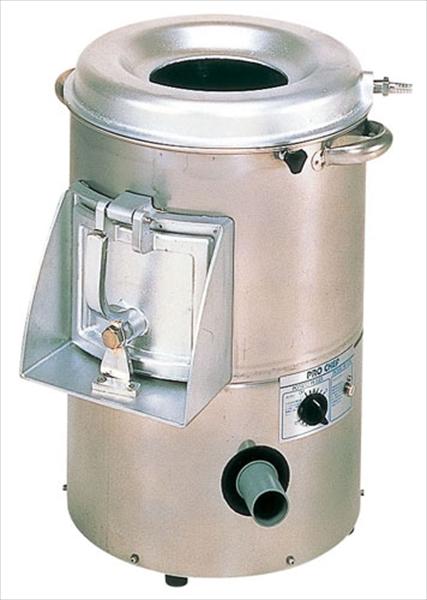 中部 ピーラー HP-10N 6-0608-0901 CPC02010