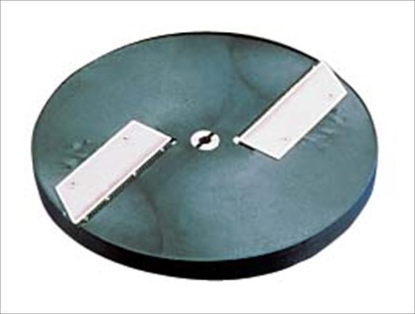 中部 ミニスライサーSS-350・A用 千切円盤 SS-3012 6-0584-0503 CSL61001