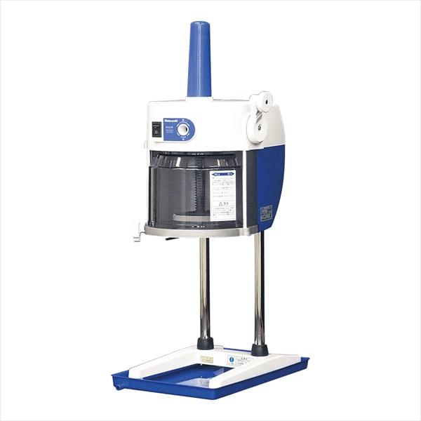 中部コーポレーション 初雪 電動式ブロックアイススライサー ベイシスロングレーHB600A 6-0839-0101 FAIK501