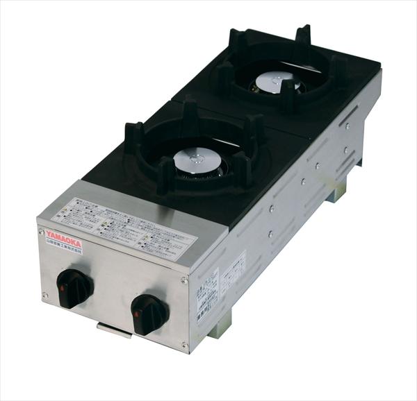 山岡金属工業 ピビンパガッツ2(立消え安全装置付) SPK-572T 13A No.6-0700-0103 DPB0703
