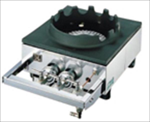 山岡金属工業 中華レンジ S-1225 LPガス 6-0638-0401 DKV2901