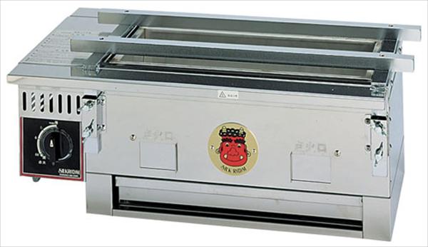 直送品■山岡金属工業 炭焼器赤鬼 次郎 S-610 都市ガス DSM142 [7-0720-0302]