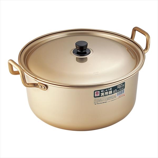 アカオアルミ アカオ しゅう酸実用鍋 45  6-0044-0513 AZT04045