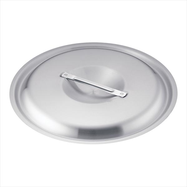 アカオアルミ アカオ アルミ料理鍋蓋 落とし込みタイプ 60用 6-0043-0612 ALY5812