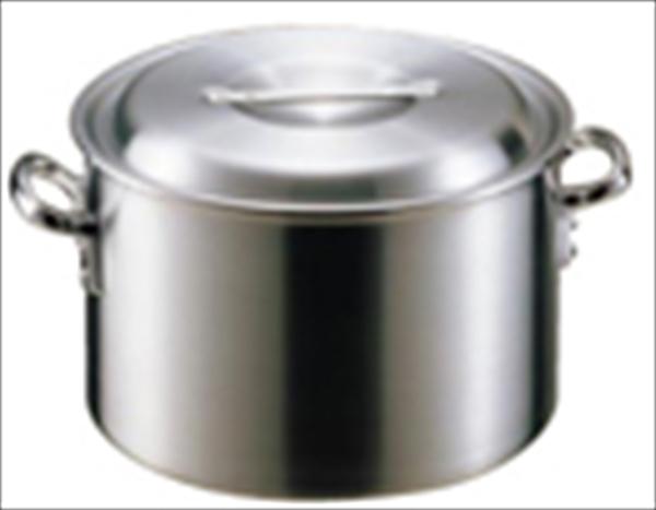 アカオアルミ アルミDON半寸胴鍋 45  6-0037-0210 AHV13045