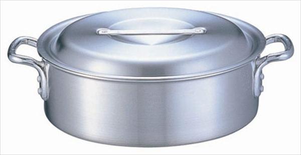 アカオアルミ アルミDON外輪鍋 60  6-0037-0314 AST27060