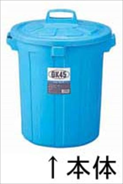 リス GK丸型ペール 130型 本体 6-1262-0713 KPC491302
