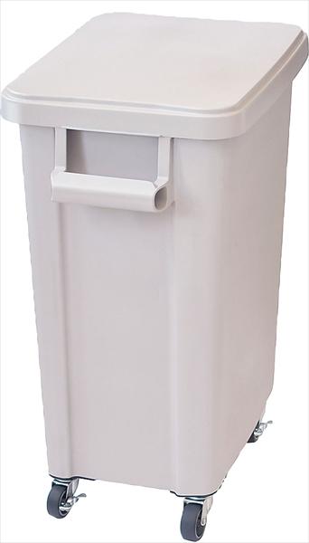 リス リス 厨房用キャスターペール(排水栓付) 70型 グレー 6-1266-0405 KDS8505