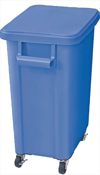 リス リス 厨房用キャスターペール(排水栓付) 70型 ブルー 6-1266-0406 KDS8506