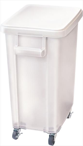 リス リス 厨房用キャスターペール(排水栓付) 70型 ナチュラル 6-1266-0408 KDS8508