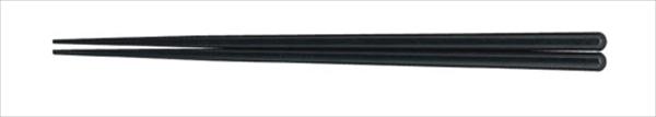 タケヤ化学工業 タケヤ化学工業 耐熱箸(50膳入) [7-1722-1206] 23 ブラック 23 RHSB406 [7-1722-1206], APWORLD:99030c83 --- afs59.fr