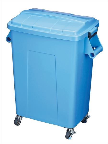 新輝合成 トンボ 厨房ペール(キャスター付) 70型 ブルー 6-1266-0105 KPC8004