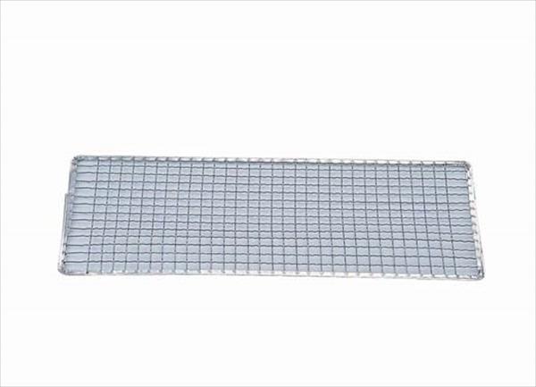 永田金網製造 亜鉛引 使い捨て網 長角型(200枚入) S-13 QTK2504 [7-0729-1704]