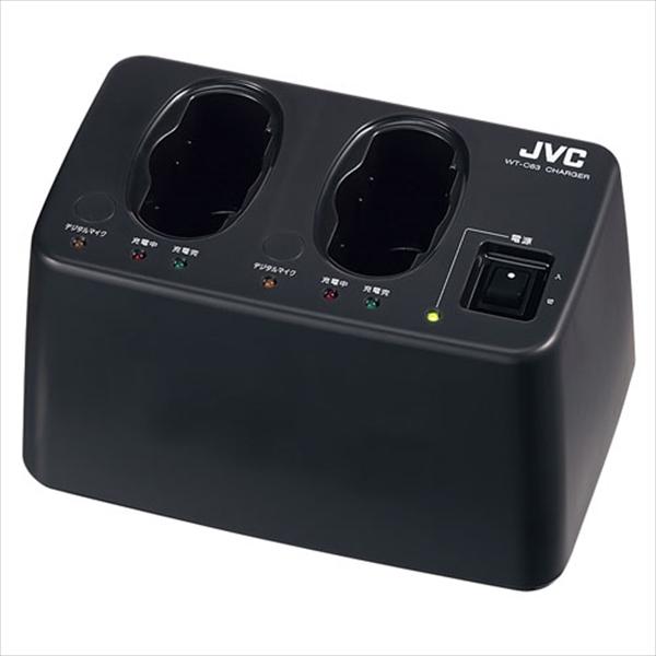JVCケンウッド ビクター チャージャー WT-C63(2台対応) 6-1879-0601 PSM4701