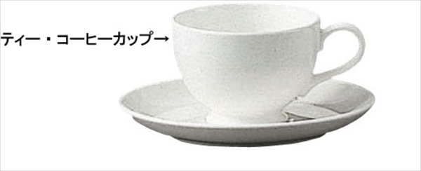 ノリタケカンパニーリミテド モデラートライン T・コーヒーカップ6個 50089CA/9990 6-2105-1701 RMD1801