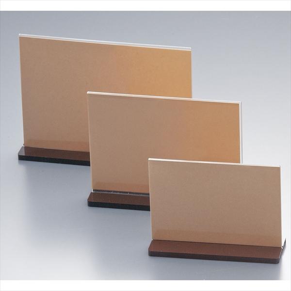 キョウリツサインテック Aタイプ メニュースタンド 今だけ限定15%OFFクーポン発行中 物品 スライド式 A-1 PMNX6001 7-1931-0901