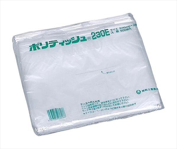 福助工業 ポリティッシュ230E(10000枚入) (500枚×20袋) 6-1034-1201 GTI2601