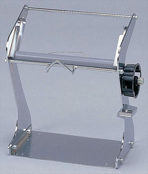 福助工業 サッカ台用ロール器具 S-1  No.6-1082-0901 GLC3901