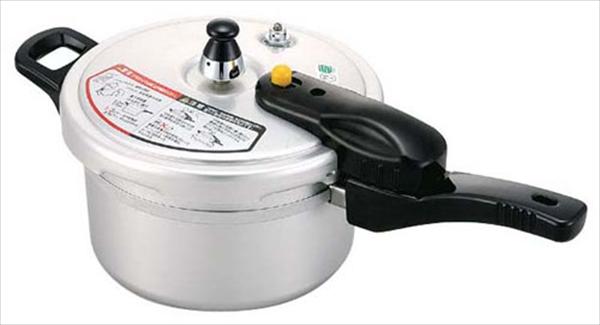 北陸アルミニウム リブロン 圧力鍋 2.8L 6-0094-0701 AAT4901