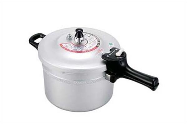 北陸アルミニウム リブロン 圧力鍋 5.5L 6-0094-0703 AAT4903