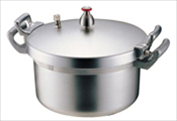 北陸アルミニウム ホクア 業務用アルミ圧力鍋 21L No.6-0093-0303 AAT01021