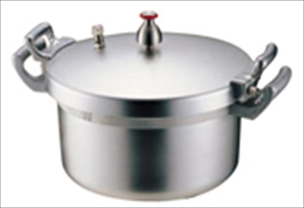 北陸アルミニウム ホクア 業務用アルミ圧力鍋 24L No.6-0093-0304 AAT01024