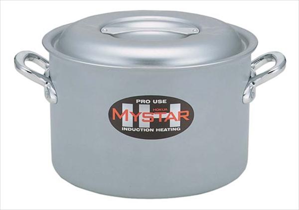 北陸アルミニウム 業務用マイスターIH 半寸胴鍋 21 6-0033-0202 AHV9202
